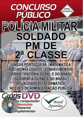 Policia Militar de São Paulo PM/SP 2017 - Soldado PM de 2º Classe