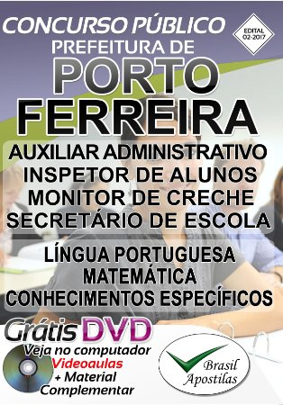 Porto Ferreira - SP - 2017 - Apostilas Para Nível Médio e Superior