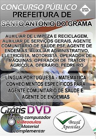 Santo Antônio Do Grama - MG - 2017 - Apostilas Para Nível Fundamental, Médio, Técnico e Superior
