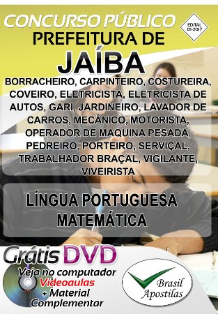 Jaíba - MG - 2017 - Apostilas Para Nível, Médio, Técnico e Superior