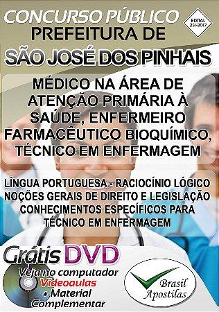 São José dos Pinhais - PR - 2017 - Apostila Para Nível Técnico e Superior
