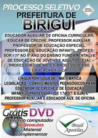Birigui - SP - 2017 - Apostila Para Professor