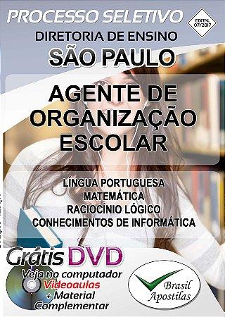 Diretoria de Ensino - SP - 2018 - Apostila Para Agente de Organização Escolar