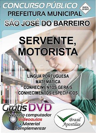 São José do Barreiro - SP - 2017/2018 - Apostilas Para Nível Fundamental, Médio, Técnico e Superior