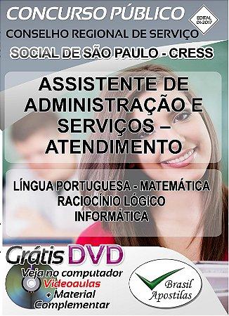 CRESS - Conselho Regional de Serviço Social de São Paulo - 2017/2018 - Apostilas Para Nível Médio e Superior