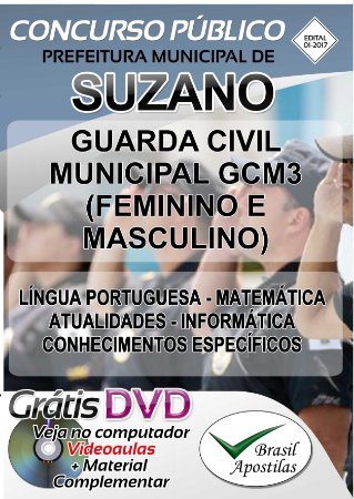 Suzano - SP - 2018 - Apostila Para Guarda Civil Municipal