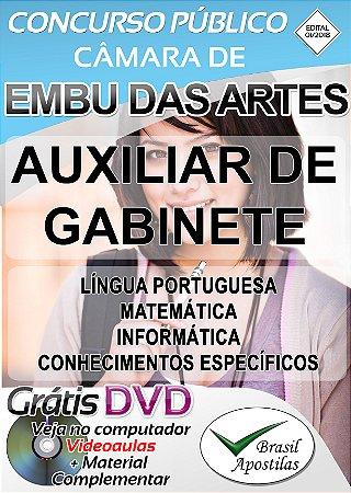 Embu das Artes - SP - 2018 - Câmara - Apostila Para Auxiliar de Gabinete