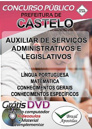 Castelo - ES - 2018 - Câmara - Apostilas Para Nível fundamental, Médio, Técnico e Superior