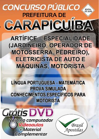 Carapicuíba - SP - CP 05-2018 - Apostilas Para Nível Fundamental e Técnico