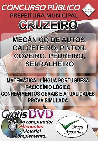 Cruzeiro - SP - 2018 - Apostilas Para Nível Fundamental, Médio e Superior