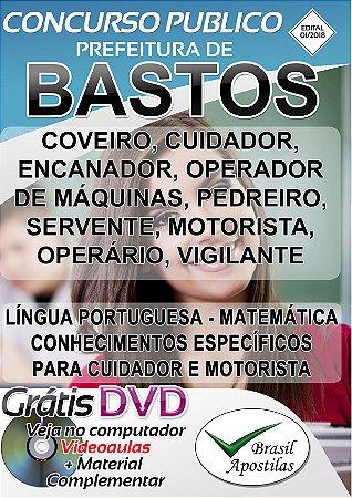 Bastos  - SP - 2018 - Apostila Para Nível Fundamental,Médio e Superior