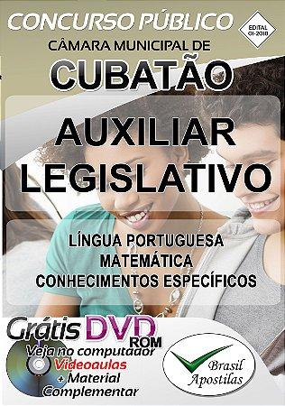 Cubatão - SP - Câmara - 2018 - Apostilas Para  Nível Fundamental, Médio e Técnico