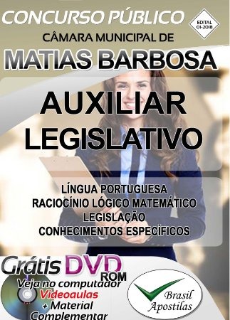 Matias Barbosa - MG - 2018 - Câmara - Apostilas Para Médio e Superior