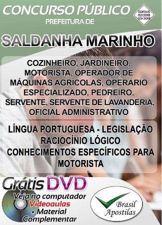 Saldanha Marinho - RS - 2018 - Apostilas Para Nível Fundamental, Médio, Técnico e Superior