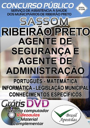 Ribeirão Preto - SP - SASSOM - 2018 - Apostila Para Nível Fundamental e Médio