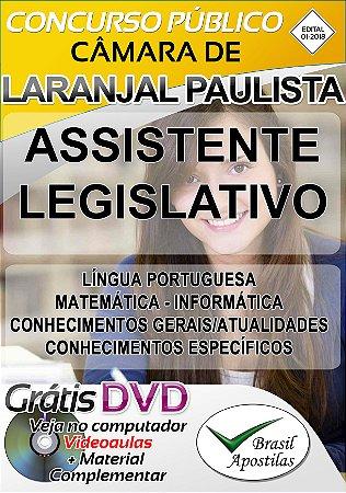 Laranjal Paulista - SP - 2018/2019 - Câmara - Apostila Para Assistente Legislativo