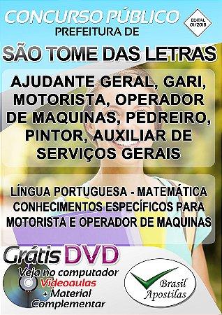 São Tome das Letras - MG - 2018/2019 - Apostilas Para Nível Fundamental, Médio, Técnico e Superior