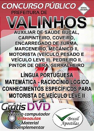 Valinhos - SP - 2019 - Apostilas Para Nível Fundamental e Médio