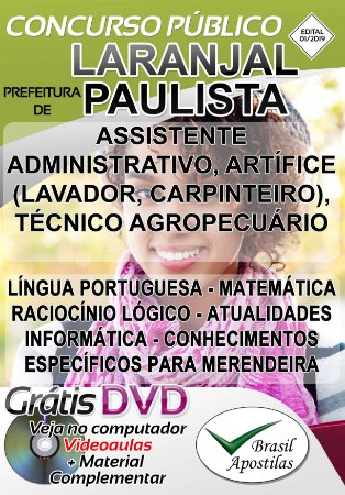 Laranjal Paulista - SP - 2019 - Apostilas Para Nível Fundamental, Médio e Superior