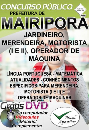 Mairiporã - SP - 2019 - Apostilas Para Nível Fundamental, Médio e Superior