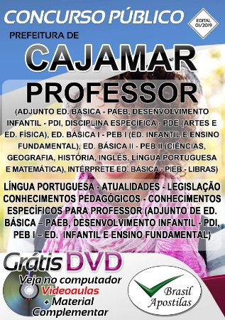 Cajamar - SP - 2019 - Apostila Para Professores