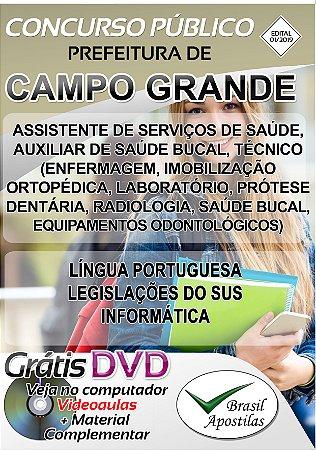 Campo Grande - MS - 2019 - Apostilas Para Nível Fundamental, Médio