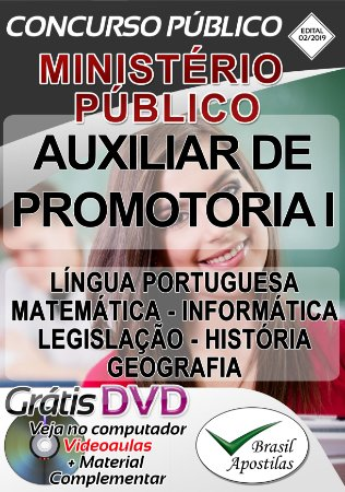 Ministério Público - SP - 2019 - Apostila Para Auxiliar Promotoria I