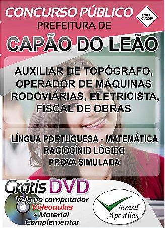 Capão do Leão - SC - 2019 - Apostilas Para Nível Fundamental, Médio, Técnico e Superior
