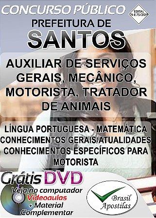 Santos - SP - 2019/2020 - Apostilas Para Nível Fundamental e Médio