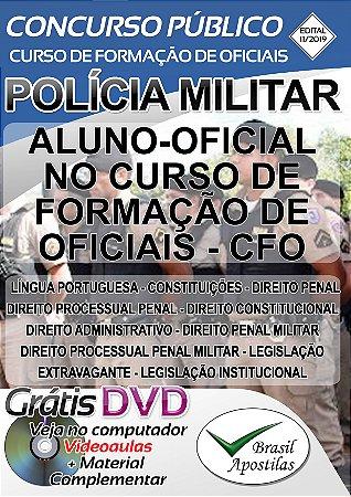 Polícia Militar de Minas Gerais - Aluno-Oficial no Curso de Formação de Oficiais - CFO - 2019/2020