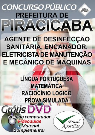 Piracicaba - SP - SEMAE - 2020 - Apostilas Para Nível Fundamental, Médio e Técnico