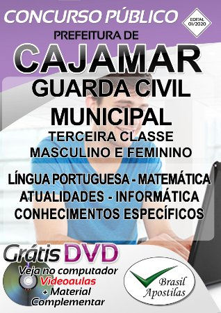 Cajamar - SP - 2020 - Apostila Para Guarda Civil Municipal