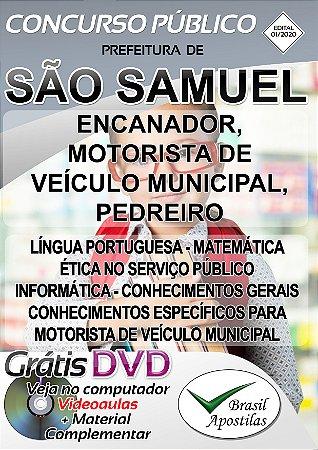 São Samuel - SP - 2020 -Apostilas Para Nível Fundamental, Médio, Técnico e Superior