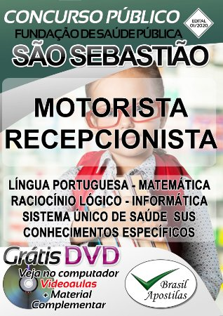 São Sebastião (SP) - 2020 -Apostilas Para Nível Fundamental, Médio e Técnico