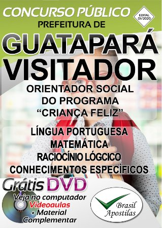 Guatapará - SP - 2020 - Apostila Para Visitador