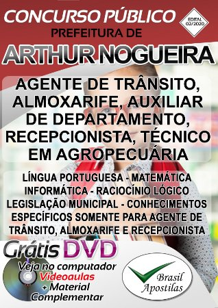 Arthur Nogueira - SP - 2020 - Apostilas Para Nível Fundamental e Médio