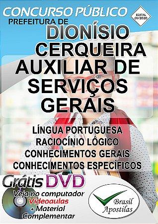 Dionísio Cerqueira - RS - 2020 - Apostilas Para Nível Fundamental, Médio e Superior