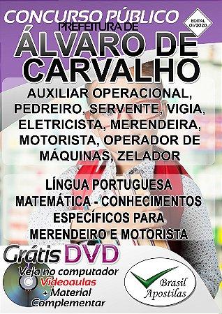 Álvaro de Carvalho - SP - 2020 - Apostilas Para Nível Fundamental, Técnico e Superior