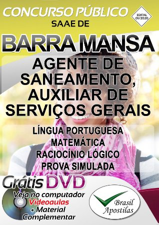 Barra Mansa - RJ - SAAE - Apostila Para Nível Fundamental