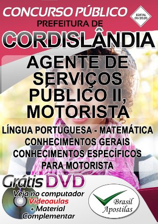 Cordislândia - MG - 2020 - Apostilas Para Nível Fundamental, Médio e Superior
