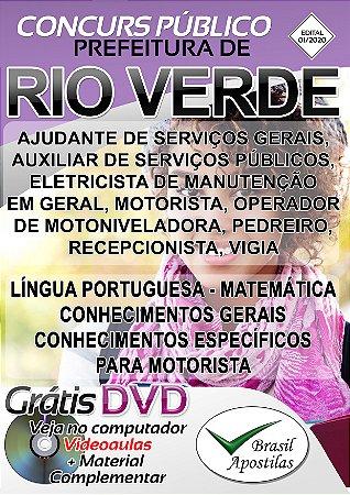 Rio Verde - MG - 2020 - Apostilas Para o Nível Fundamental, Médio e Superior