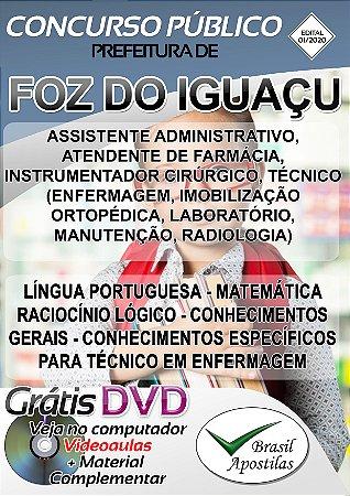 Foz do Iguaçu - PR - 2020 - Apostilas Para Nível Médio e Técnico