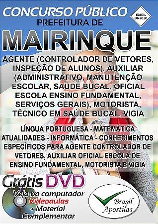 Mairinque - SP - 2020 - Apostilas Para o Nível Fundamental, Médio e Superior