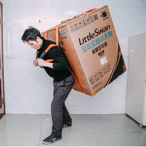 Cintas de Elevação Individual para transporte de cargas - Cintas de ombros para levantar e carregar sozinho itens pequenos, médios, grandes e extra-grandes.