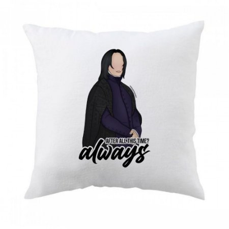 Almofada Snape - Harry Potter