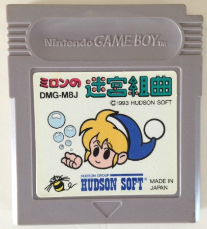 Jogo Milon's Secret Castle [Japonês] - Game Boy - Seminovo