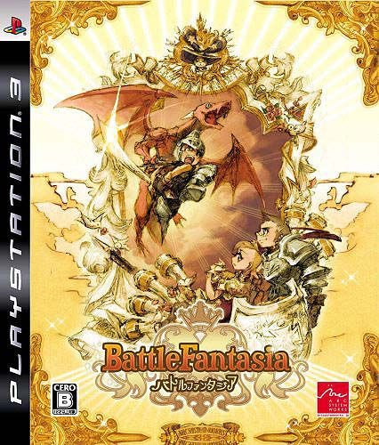 Jogo Battle Fantasia - PS3 - Seminovo
