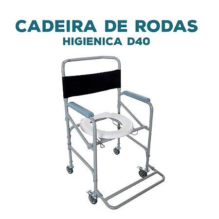 CADEIRA HIGIENICA D40