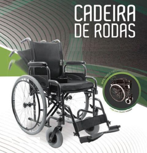CADEIRA DE RODAS T44