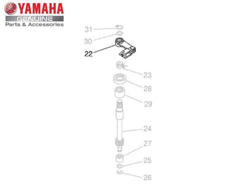 ALAVANCA IMPULSORA PARA TENERE 660Z E XT660R ORIGINAL YAMAHA
